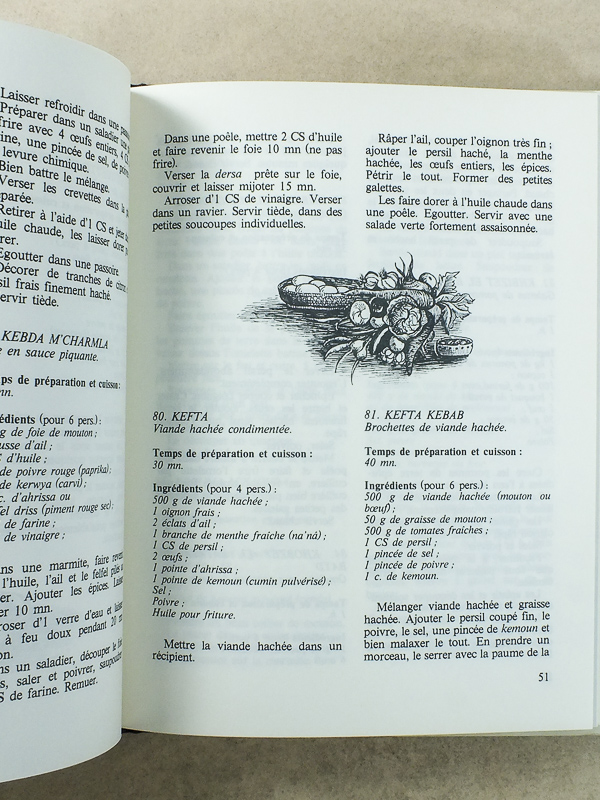 Obeida khadidja 253 recettes de cuisine alg rienne livres for Ancien livre de cuisine